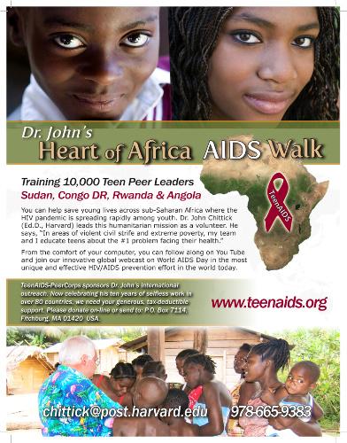AfricaWalkFront